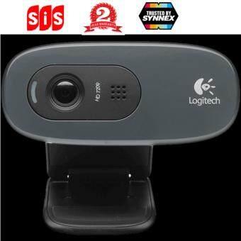 Logitech HD Webcam C270 -2 Years