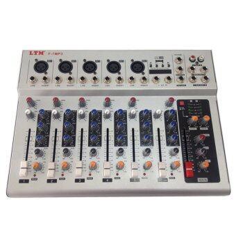 LTM มิกเซอร์ รุ่น F7-MP3 (สีเงิน)