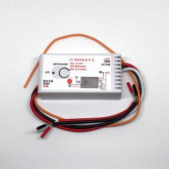 2561 LV-RXC3 สวิตซ์ไร้สายตัดต่อโหลด 2000 วัตต์ผ่านสัญญาณวิทยุ 433.92MHz (สามารถควบคุมด้วย RM Pro)