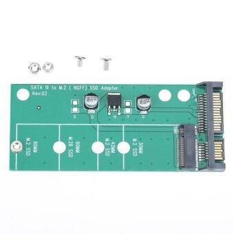 อยากขาย M.2 NGFF (SATA) SSD to SATA 3 SATA 2.5 Adapter Converter Card withTools (Green) - intl
