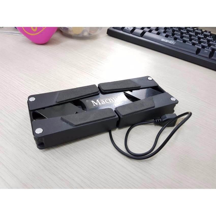 MACNUS พัดลมระบายความร้อน USB Laptop Cooling PAD แบบพับเก็บได้ รุ่น 818