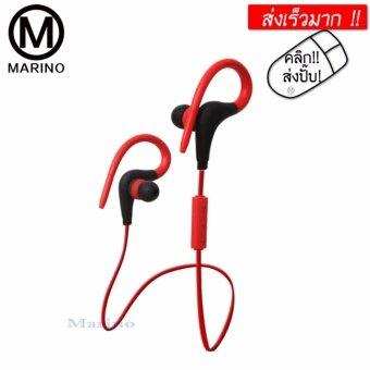 Marino หูฟังบลูทูธ กันน้ำได้ สำหรับการวิ่ง 019 (Red)