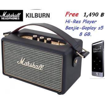 Marshall Kilburn ลำโพง Bluetooth (Black) ประกันศูนย์ ฟรี เครื่องเล่น Hi-Res Player Bejie S5 ความจุ 8 GB มูลค่า 1,490 บาท