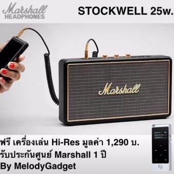 Marshall STOCKWELL (สีดำ) ลำโพงบลูทูธ รับประกันศูนย์ Marshall 1 ปี By MelodyGadget