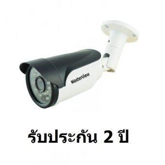 Mastersat กล้อง Masterview AHD 1 MP 720P Bullet 36 Leds เลนส์ขนาด 3.6mm