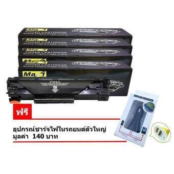 ซื้อ/ขาย Max1 หมึกพิมพ์เลเซอร์ HP LaserJet Pro M153 (CF350A,CF351A,CF352A,CF353A) ดำ,ฟ้า,เหลือง,แดง