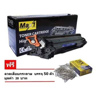 2561 Max1 หมึกพิมพ์เลเซอร์ Sumsung ML-1745 (SCX-4216D3)