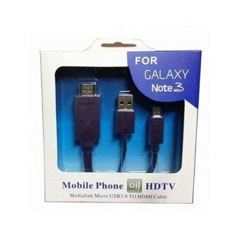 Harga MHL Samsung สาย MHL HDTV Android HDMI สำหรับ Samsung Note3 / Note 2/ S3 / S5 / S4 (Black)