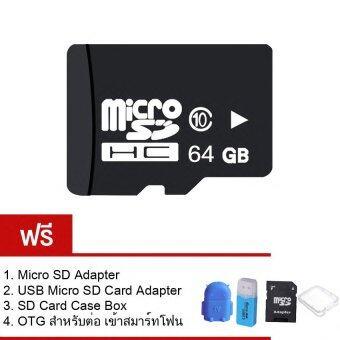 Micro SD 64 gb Class 10 แถมฟรีUSB 2.0 Card Reader + USB Micro SD Adapter + SD/Micro SD Case Box + OTG