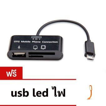 สาย แปลง micro usb OTG combo with hcard reader sd tf card Free usb led