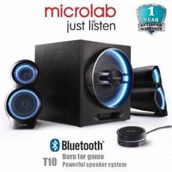 Microlab T10 BT Computer Bluetooth Speaker 2.1 ลำโพงบลูทูธคุณภาพ 2.1Ch ลำโพงสำหรับนักเล่นเกมส์ Power 56w.RMS. รับประกันศูนย์ไทย 1 ปี