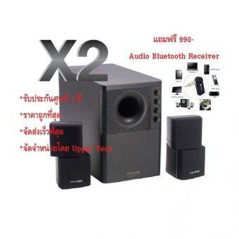 Microlab x2 (2.1ch) ลำโพงสำหรับคอมพิวเตอร์และเครื่องเสียงอื่นๆ แถมฟรี Audio Bluetooth Receiver มูลค่า 990 บาท