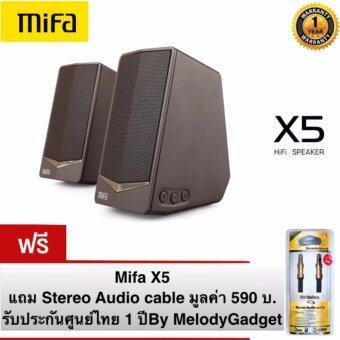 Mifa X5 Hi-Fi Speaker