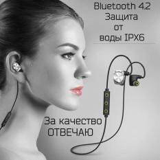 THB 999 mifo U6 Wireless Bluetooth Headset Waterproof ...