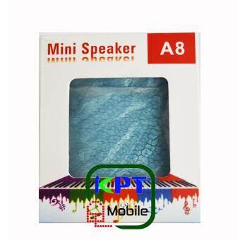 ราคา ลำโพงบลูทูธ Mini Speaker รุ่น MINI A8