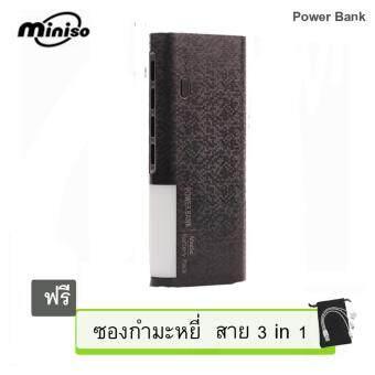 MiniSo LED Power Bank 10000 mAh แบตสำรอง รุ่น V9 (Black) ฟรี สายusb 3 in 1 + ซองกำมะหยี่