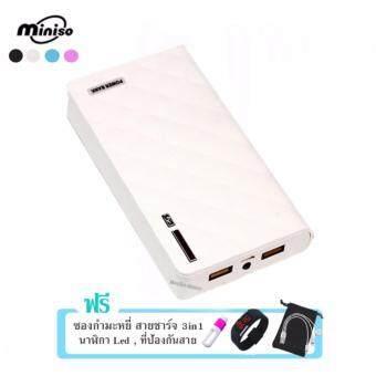 MiniSo Power Bank 10000 mAh แบตสำรอง รุ่น Q7 (สีขาว) ฟรี ซองกำมะหยี่+สาย USB 3 in 1+ที่ป้องกันสาย+นาฬิกา LED (คละสี)