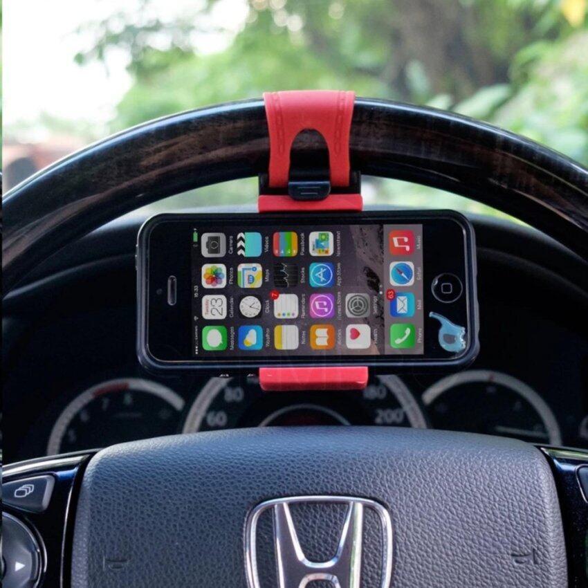 ที่วางโทรศัพท์ ที่วางไอโฟน ที่ตั้งมือถือ ที่ยึดมือถือ ที่จับมือถือ ติดพวงมาลัย ในรถ Mobile Phone Holder Mount Car Steering Wheel for iPhone Smartphone (ดำแดง)