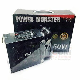 Monster Power Supply 650W PSU ประกัน 2 ปี