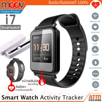 Moov Smart Watch ������������ i7 ��������������������������������������������������������������������������������������������������������������������������������� Activity Tracker HRM (Black)