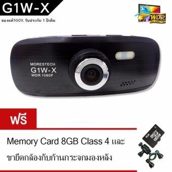 Morestech กล้องติดรถยนต์ G1W car cameras