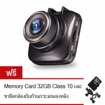 Morestech ������������������������������������������ G50 NT96650 (Black)���������������������������������������������������������������������������������+Memory Card 32 GB Class10