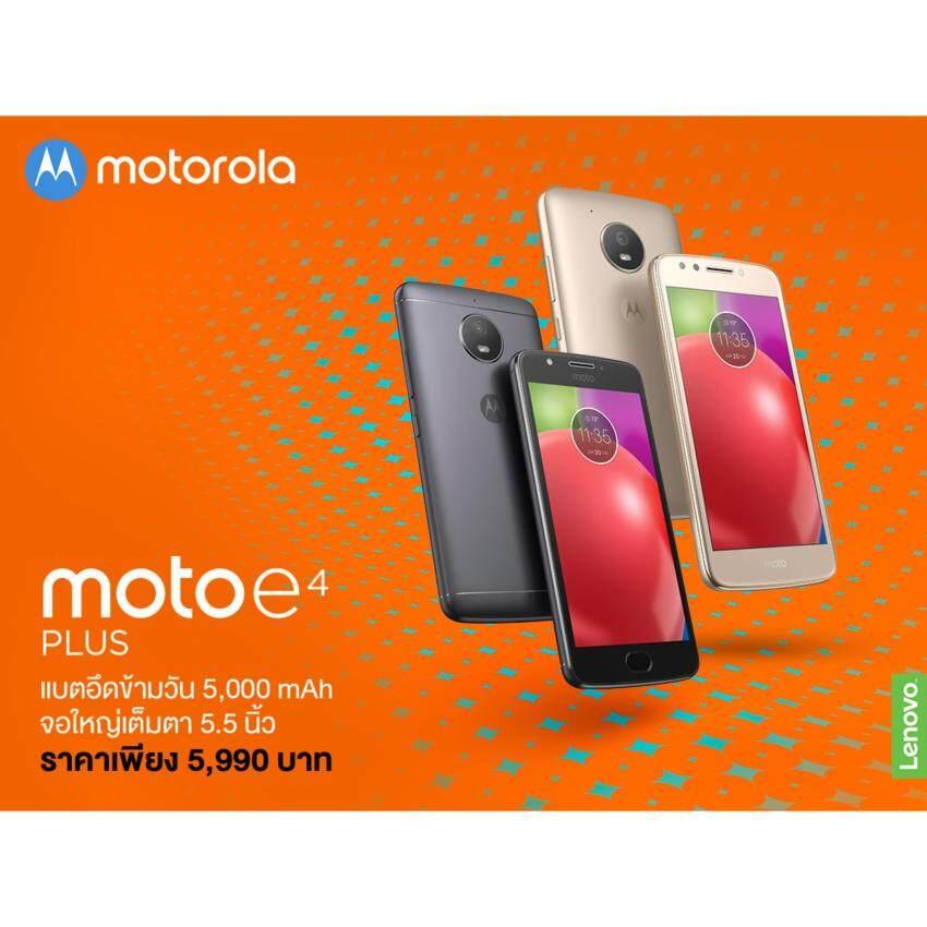 Motorola Smartphone Moto E4 Plus Grey