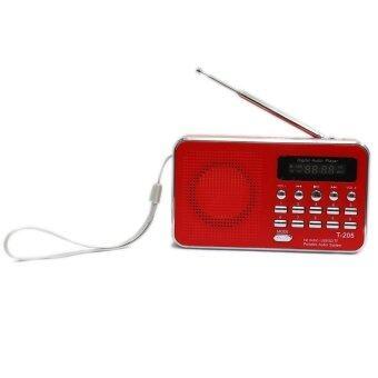 ลำโพงวิทยุ ลำโพง Mp3/USB/SD Card/Micro SD Card รุ่นT-205 (สีแดง)