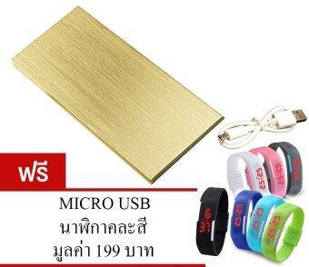 MP.DC Power Bank Solar 50,000 mAh ������������ Slim (���������������) ������������������ MicroUSB + ��������������������������������������� (���������������) 1 ���������������