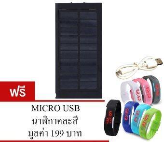 ต้องการขาย MP.DC Power Bank Solar 50000 mAh รุ่น Slim Solar (สีดำ) แถมฟรีMicro USB + นาฬิกาดิจิตอล (คละสี) 1 เรือน