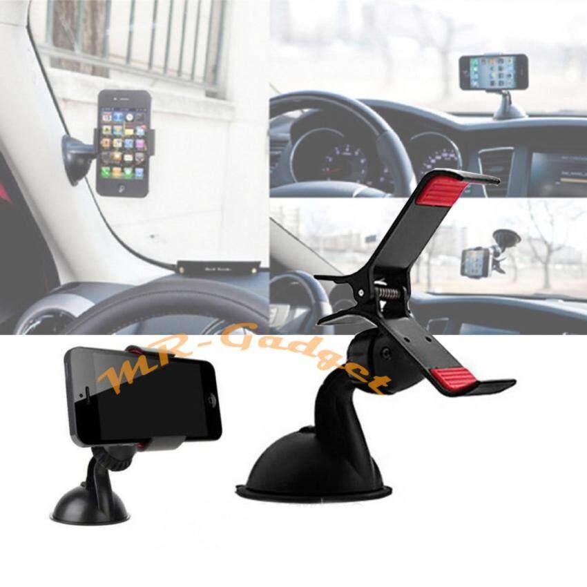 MR-GADGET ที่วางโทรศัพท์ในรถ ติดกระจกรถ ขาตั้งที่วางโทรศัพท์มือถือในรถยนต์ Car Universal Holder Black
