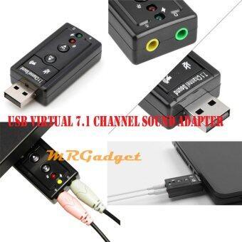 MR-GADGET ซาวน์การ์ด ยูเอสบี คอมพิวเตอร์ โน็ตบุ๊ค พกพา อเนกประสงค์ USB Sound Adapter External USB 2.0 Virtual 7.1 Channel (Black) - 3