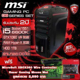 MSI GAMING PC G6SERIES SET Intel Core i5-6600K RAM 8GฺB With Nvidia's GeForce GTX1060 DDR5 6GB VR