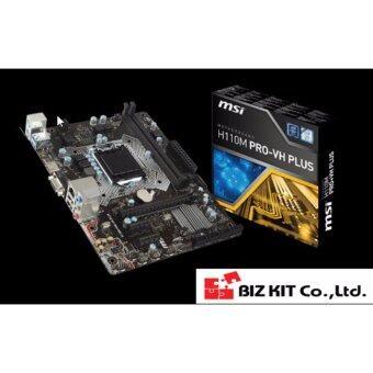 2561 MSI H110M PRO-VH PLUS DDR4 LGA1151
