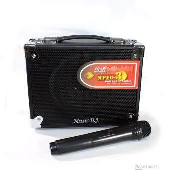 Music D.J. M-M16B ชุดตู้ลำโพงช่วยสอน เครื่องขยายเสียงแบบหิ้ว พร้อมไมค์โครโฟน ไร้สาย สามารถเชื่อมต่อ Bluetooth/AUX/MicroUSB/USB Port/Mic