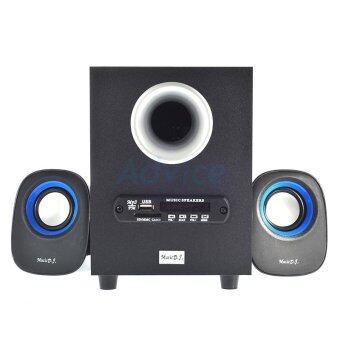 ซื้อ/ขาย Music D.J. Speaker (2.1) Bluetooth (SP-25) Black-Blue