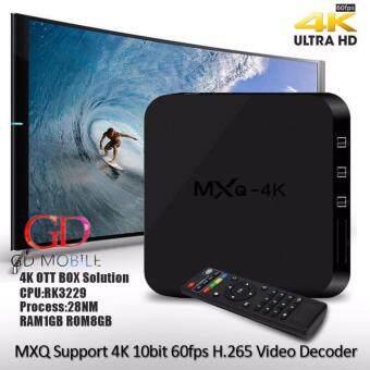 MXQ-4kHD TV Box+Air Mouse C120 Set Support UHD 4K Dlna Miracast Enjoy 3D Movies Games Surffing On TV Quad core Cortex A7 กล่องดิจิทัลทีวี กล่องแปลงสัญญาทีวีดิจิทัล ระบบแอนดรอย