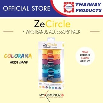 MyKronoz Wristband 7 Color ZeCircle รุ่น COLORAMA