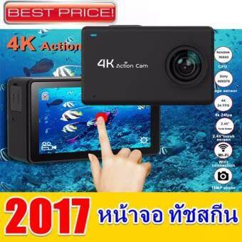 Nanotech 2017 4K หน้าจอสัมผัส2.45\170D Wifi / 24fps กล้องใต้น้ำ กันน้ำ กล้องกีฬา Pro - สีดำ