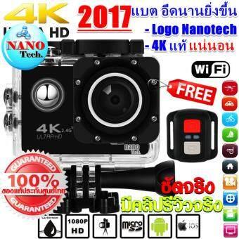 Nanotech 2017 กล้องกันน้ำ ถ่ายใต้น้ำ พร้อมรีโมท Sport camera Action camera 4K Ultra HD waterproof 30M WIFI FREE Remote BLACK
