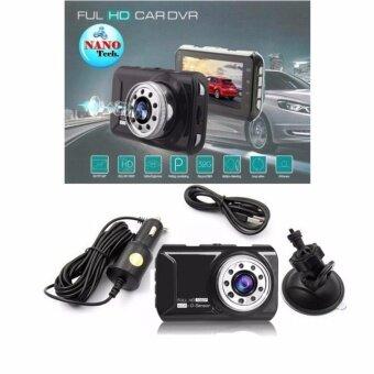 Nanotech Camera HD ที่สุดแห่งขุมพลัง กล้องติดรถยนต์ NIGHT VISIONปรับแสงอัตโนมัติ car cameras