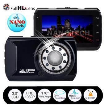 Nanotech กล้องติดรถยนต์ Novatec96223 car cameras