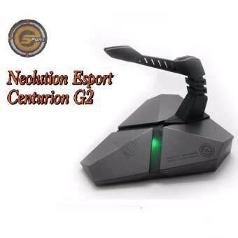 ประเทศไทย Neolution E-Sport Mouse Bungee Centurion G2 เมาส์ที่คอเกมส์ใฝ่ฝัน รับประกันศูนย์