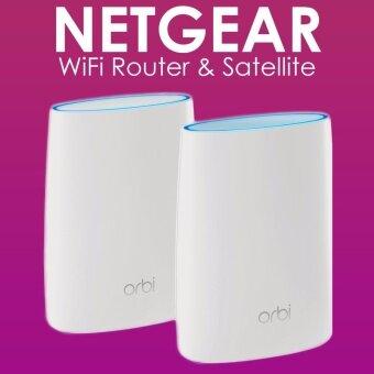 NETGEAR Orbi Home WiFi System. Up to 5000sqft AC3000 Tri-Band WiFi(RBK50) By NETGEAR [WiFi Router & Satellite] - intl