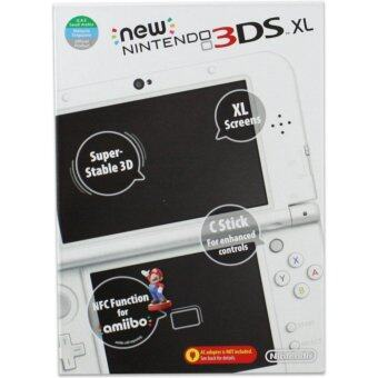 New Nintendo 3DS XL ( Pearl White ) (zone US)