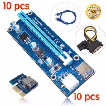 New ตัวแปลง PCI-EX 1 ไร่เซอร์ (10pack) PCI-E 1X to 16X Riser Card 6 Pin to SATA Power Supply USB3.0 Cable 60cm for bitcoin miners