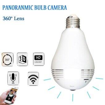 Newest 1.3MP 360 Degree WIFI Camera Wireless IP Camera Bulb Lamp Fisheye Panoramic Surveillance Security Camera Motion Detection - intl