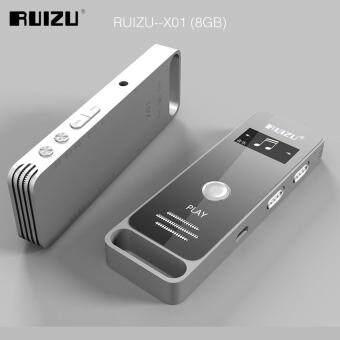 Newest Original RUIZU X01 Sport Mini Portable Lossless MP3 Music Player Hidden Digital Audio Voice Recorder Pen 8GB Dictaphone - intl