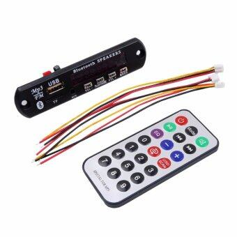 Newest Wireless Bluetooth 12V MP3 WMA Decoder Board Audio ModuleUSB TF Radio For Car Accessories - intl