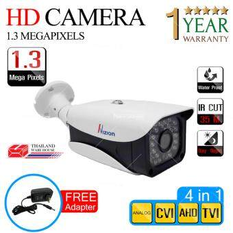 Newvizion กล้องวงจรปิด CCTV Bullet IR-Camera 1.3 ล้านพิเซล HD 720P Analog / AHD / TVI / CVI คมชัดทั้งกลางวันและกลางคืน ด้วยระบบ Smart IR LED / IR CUT กันน้ำได้ IP66 (สีขาว)/ ฟรีอะแดปแตอร์